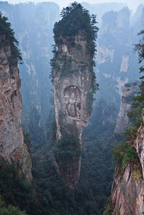 vaca-Hallelujah-Mountains-China